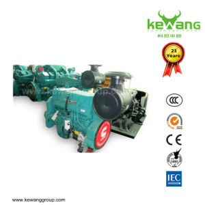 Customised Energy-Saving 100kVA Silent Diesel Generator Set Cummins Engine pictures & photos