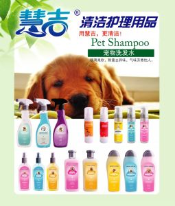 New Formula, Natural Anti-Bacterial, Shedding Away Pet Dog Shampoo pictures & photos