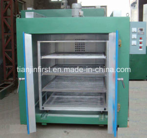 Sea Cucumber Drying Machine Sea Cucumber Dryer Sea Food Dryer pictures & photos