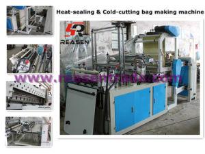 Heat-Sealing Cold Cutting Bag Machine (RS-GFQ800)