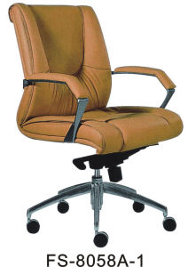 Mutifuctional Middle Back PU Leather Executive Office Chair (FS-8058A-1) pictures & photos