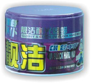UV Block Hard Wax (A1027)