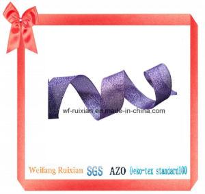 "1"" Metallic Silver Colorful Ribbon"