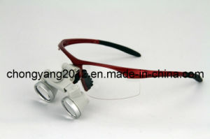 2.8X Dental Loupe / Hot Sale Dental Loupes pictures & photos