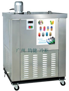 Commercial Automatic Ice Lolly Popsicle Making Machine pictures & photos
