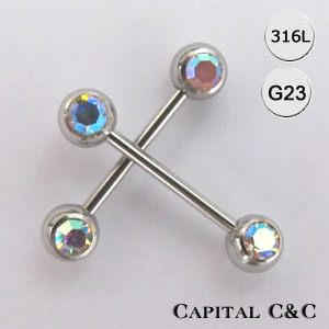 Nipple Bar with Double Front Facing Gemmed
