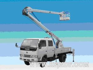 Aerial Working Truck (4100QBZL)