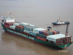 Shipping Bulk Cargo Services