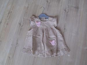 Kids Skirt (KMSK1105)
