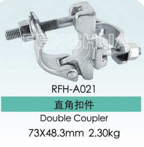 Double Coupler (RFH-A021) pictures & photos