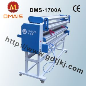 DMS No Backing Paper Roll Automatic Laminating Machine pictures & photos