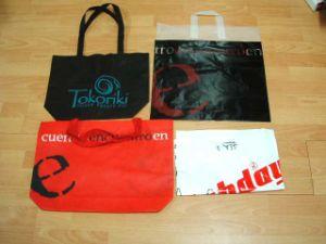 Bag (DSCF2239)