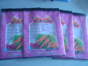 Plastic Laminated Bag for Food Packaging pictures & photos