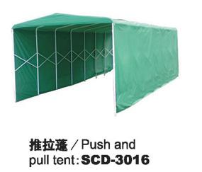 Tent (3016)