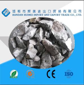 Chemical Formula 50-80 mm Calcium Carbide Cac2 pictures & photos