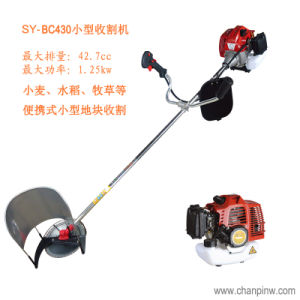 Mini Harvester Brush Cutter, Approved Ce (SY-BC430) pictures & photos