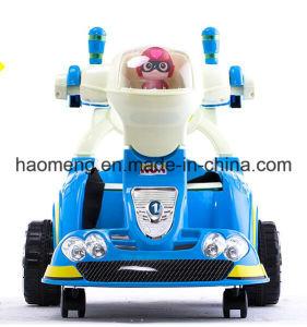 Baby E-Wwallet Car Children Swing Car pictures & photos