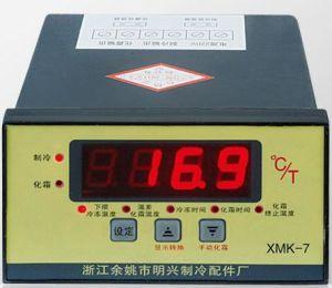 Resour Digital Temperature Controller with Good Price pictures & photos