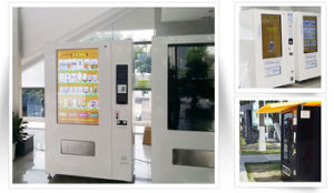 Customized 55 Inches Touch Screen Vending Machine for Drink Snack and Gift with Ce and ISO 9001 Certificate pictures & photos