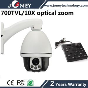 Low Price IR High Speed Dome Camera, PTZ Mini Color IR Speed Dome Camera pictures & photos