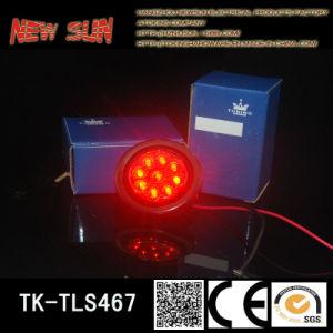 """2"""" Round LED Truck Side Lamp Round (TK-TLS467)"""