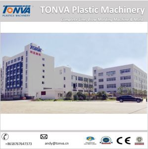 Small HDPE Plastic Bottle Blow Making Mould Machine pictures & photos