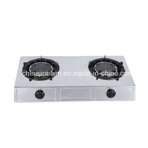 2 Burners Stainless Steel Infrared Gas Cooker/Gas Stove pictures & photos