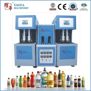Low Price 4 Cavity Semi Automatic Plastic Bottle Making Machine pictures & photos