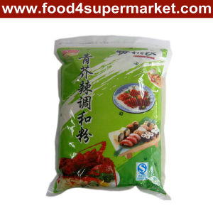 Sushi Seasoning Wasabi Powder 1kg pictures & photos