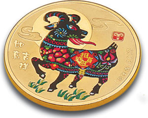 Customized High Quality Gold Silver Copper Sourvenir Coin pictures & photos