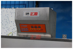 Fermenting Equipment 600L (ZMX-8T) pictures & photos