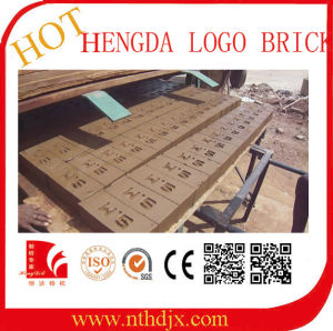 China First Company Lego Blocks Machine/Logo Clay Brick Making Machine pictures & photos