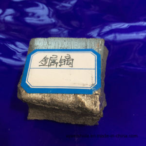 Dysprosium Metal Dy for Dysprosium Iron Alloy pictures & photos