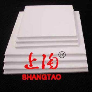 High Alumina Ceramic Brick Plate pictures & photos