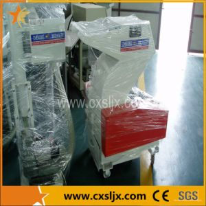 PC Series Waste Plastic PP/PE/PVC/EVA Crusher pictures & photos