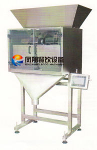 (RB-230) Double-Head Automatic Linear Electronic Glucose Weighing Machine (1-10kg/bag) pictures & photos