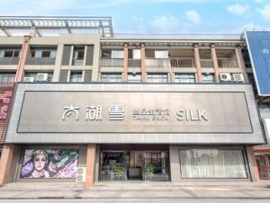 Taihu Snow Hotel OEM Oeko-Tex Quality 100% Mulberry Silk Quilt pictures & photos