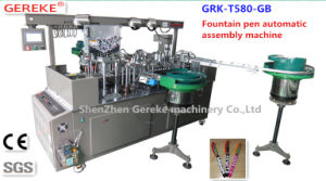 Stationery Pen Equipment-Fountain Pen Automatic Assembly and Filling Machinery pictures & photos