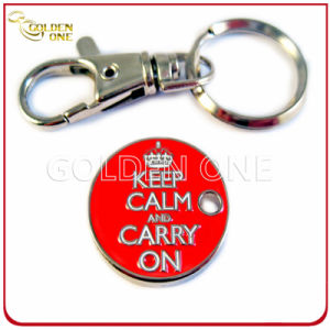 Customized Trolley Coin Key Ring with Soft Enamel Logo pictures & photos