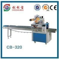 Various Kinds of Chocolate Packing Machinery in Foshan
