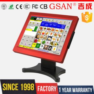 Online Point of Sale System Retro Cash Register The Cash Register pictures & photos