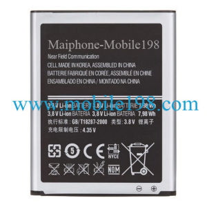 Mobile Phone Battery for Samsung Galaxy S3 Gt-I9300 pictures & photos