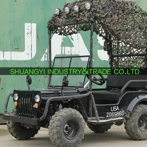 China 150cc 4 Stroke ATV - China Popular ATV with Good Quality