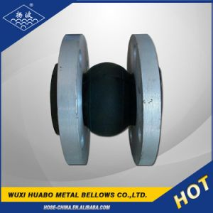 Specalized Flexible Single Ball Rubber Expansion Joint pictures & photos
