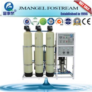 15 Years Factory Dow Membrane Ozone Water Purification Plant pictures & photos