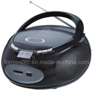 CD MP3 Boombox pictures & photos