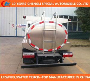 Milk Truck 4X2 Milk Truck Dongfeng 4X2 Milk Tank Truck pictures & photos