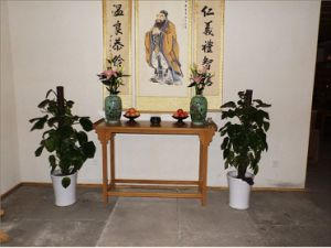 Bamboo Sacred Table for Temple pictures & photos