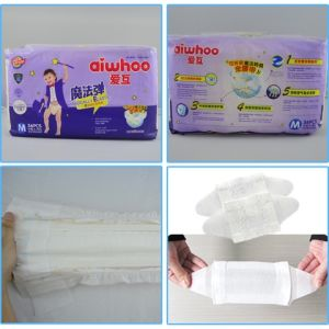 Super Absorptionnappy Change Diaper (AW009) pictures & photos