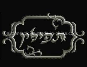 OEM Velvet Bag for Jewish Judaica Judaism Tallit & Tefillin pictures & photos